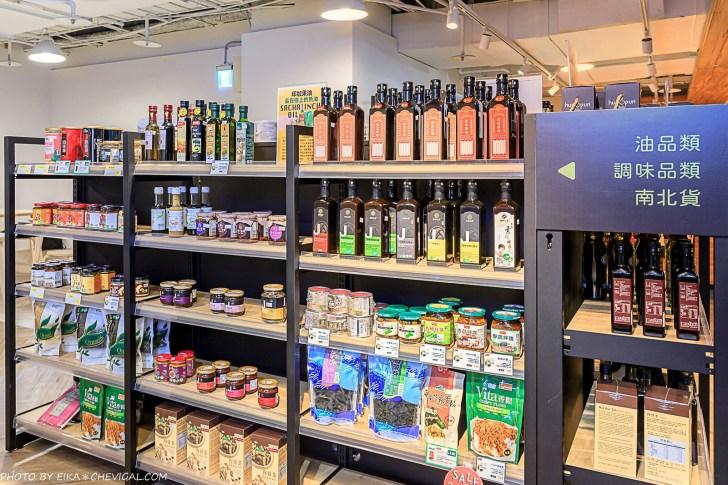 20210215233931 78 - 熱血採訪│力新有機美食生活超市,台中最新有機美食生活超市開幕啦!現場還有麵點可以享用!