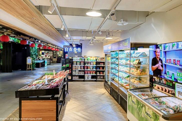 20210215234015 80 - 熱血採訪│力新有機美食生活超市,台中最新有機美食生活超市開幕啦!現場還有麵點可以享用!