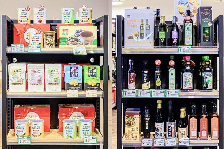 20210216005440 57 - 熱血採訪│力新有機美食生活超市,台中最新有機美食生活超市開幕啦!現場還有麵點可以享用!