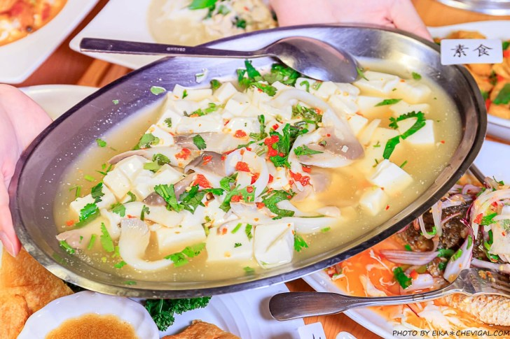20210225200149 25 - 熱血採訪│台中西區曼谷皇朝泰式料理,平價美味99元起、午餐時段合菜還有85折~