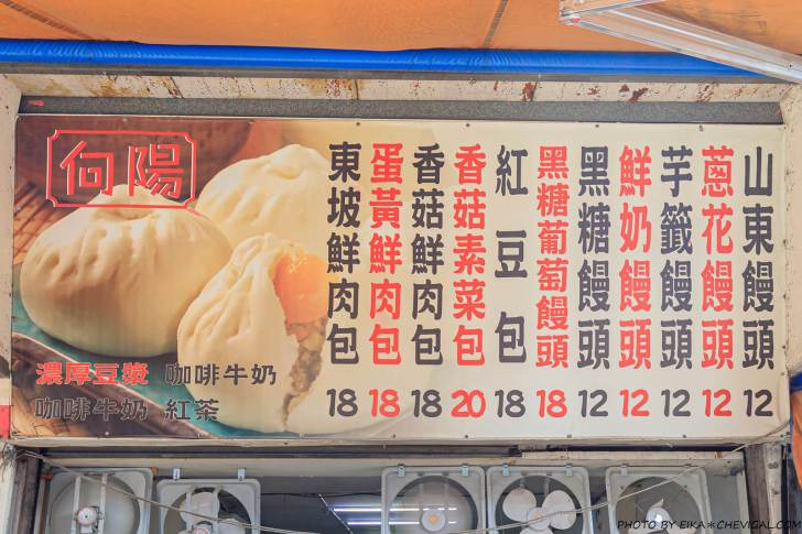 20210331172306 30 - 向陽東坡蛋黃肉包,第三市場超人氣秒殺肉包!內餡飽滿又多汁,排隊至少半小時以上才吃得到