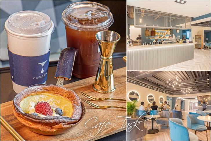 20210406190736 37 - 咖啡任務最新分店超隱密!隱身在商辦大樓裡的質感咖啡廳,27樓可遠眺草悟道與台中街景!