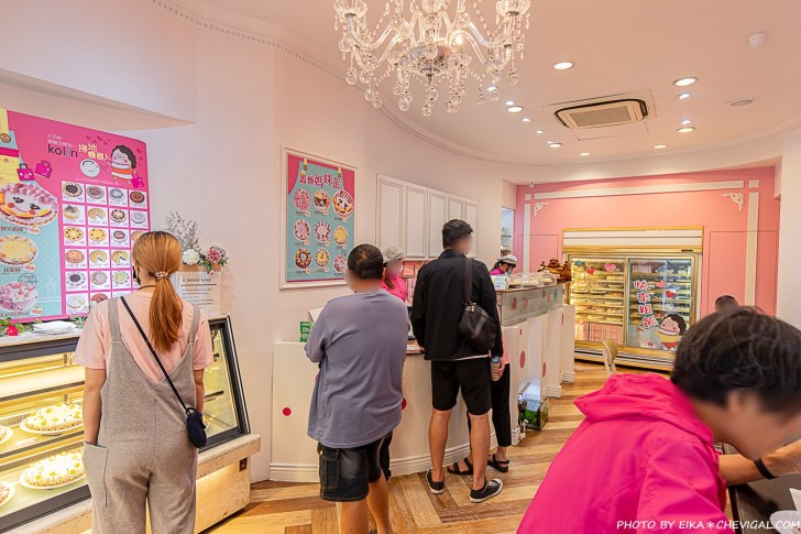 20210420142459 73 - 熱血採訪∣薔薇派母親節蛋糕再進化!綜合5種口味超繽紛,還有人魚蛋糕美的冒泡,預購買一送一更划算~