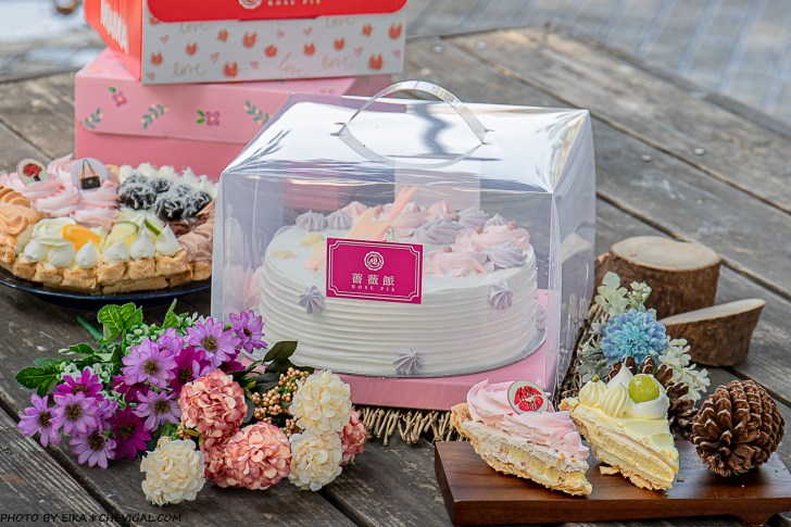 20210420142505 87 - 熱血採訪∣薔薇派母親節蛋糕再進化!綜合5種口味超繽紛,還有人魚蛋糕美的冒泡,預購買一送一更划算~