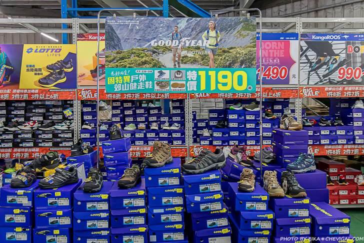 20210506192021 67 - 熱血採訪│限時11天搶好康!健身慢跑、戶外踏青與歡樂童鞋通通有,還有指定鞋款買1送1、加1元就多1雙超優惠!