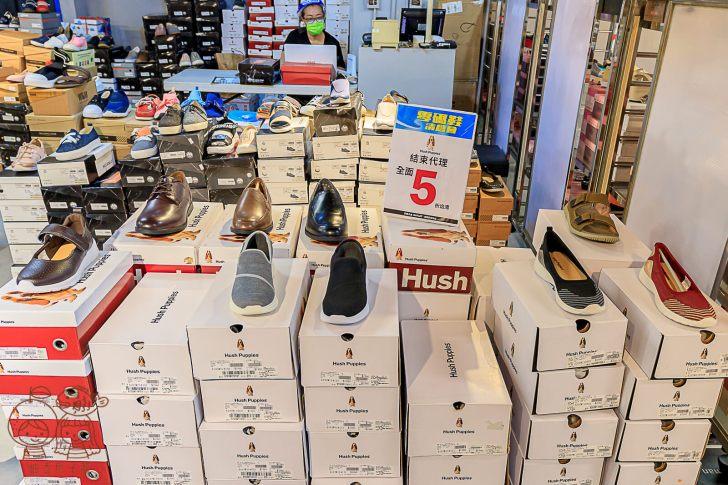 20210907210019 7 - 熱血採訪│鞋迷們久等了!日曜天地零碼鞋清倉會重磅回歸!全館超過50大鞋履品牌,人數管控進場!