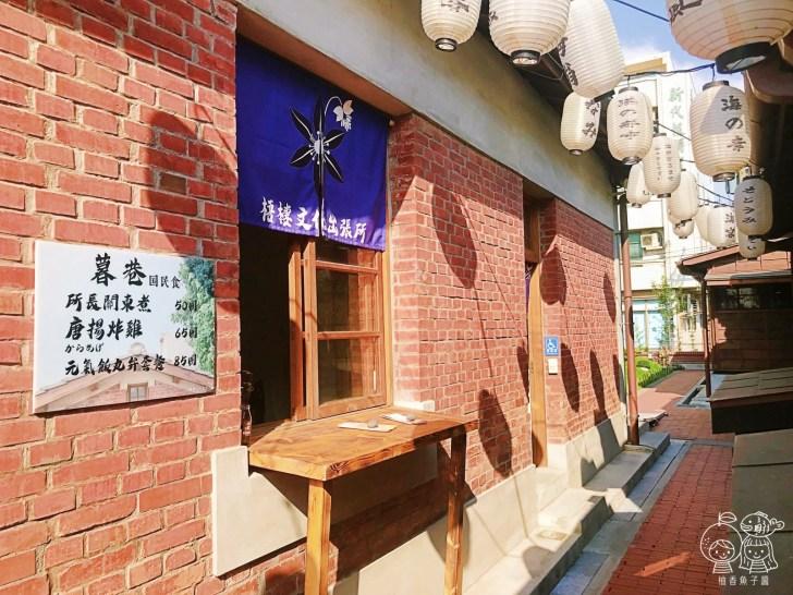 20210910143156 100 - 梧棲文化出張所,台中海線也有小京都!全台第一間合法古蹟民宿,還有美味消暑的冰淇淋好好拍