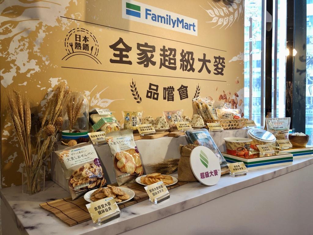 「全家」推出10款超級大麥商品