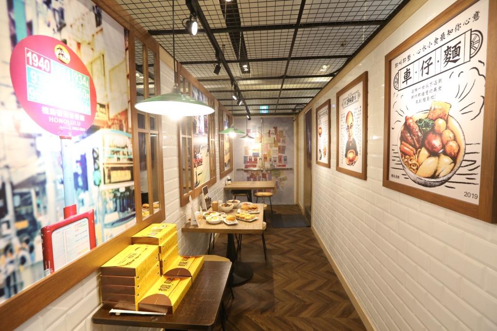檀島咖啡板橋大遠百店用餐區