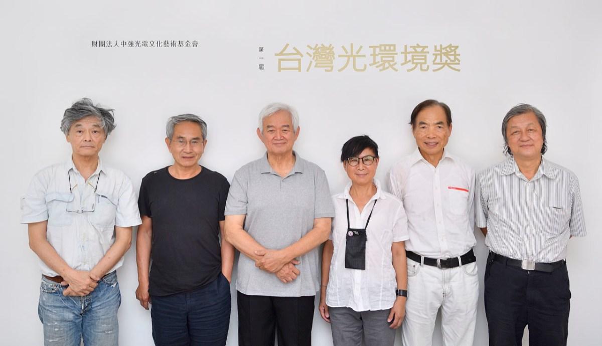 第一屆台灣光環境獎評審合照,左起:夏鑄九、林懷民、周鍊、郭中端、薛琴、李乾朗。