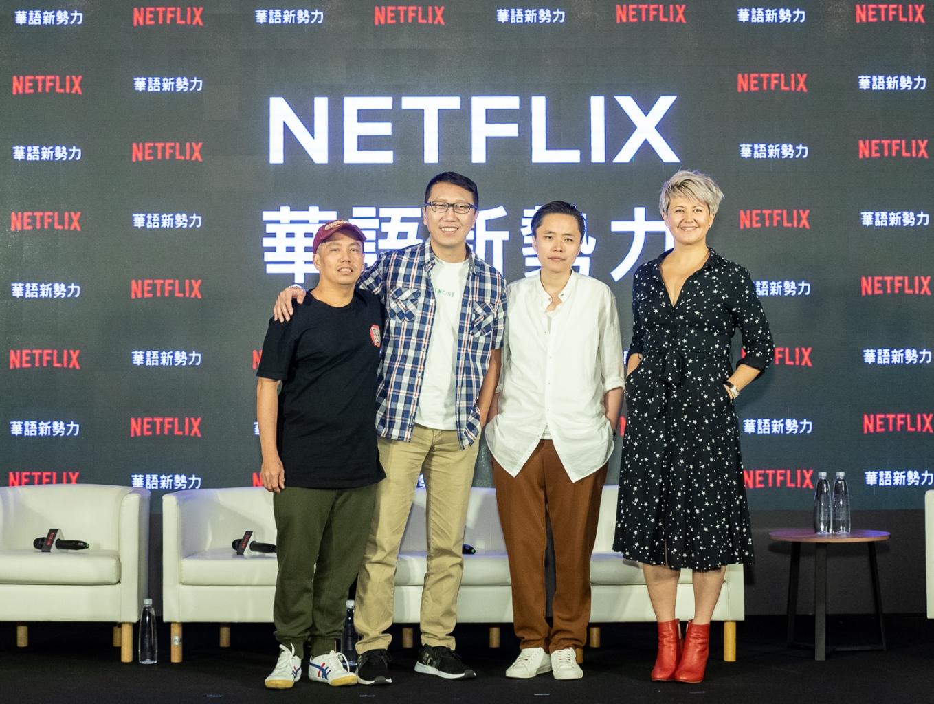 Netflix正式宣布首三部華語原創內容上線日期