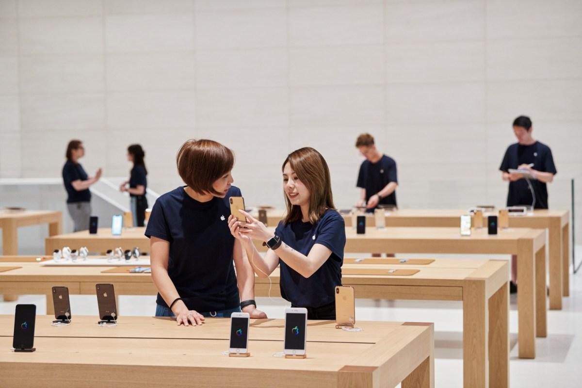 New Apple Store Taipei