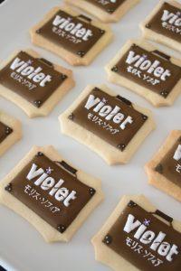 ミュージカル, musicalviolet, ヴァイオレット, ミュージカルヴァイオレット, オーダークッキー