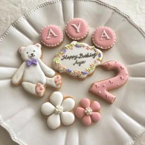 birthdaycookie, プライベートレッスン, 誕生日, 2才