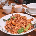 ヘイゲイ, 香港料理, 銀座