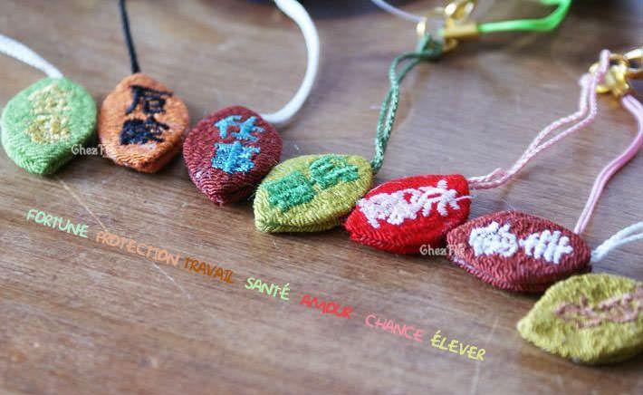 petit-hibou-japonais-kawaii-accessoire-decoration-pour-portable-en-tissu-chezfee