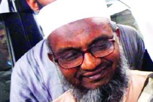AK Mollah