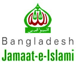 Jamat-Islami-Bangladesh