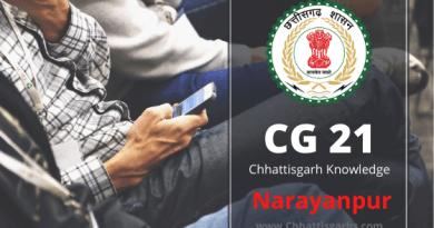 Narayanpur Chhattisgarh CG 21