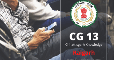 Chhattisgarh Raigarh district