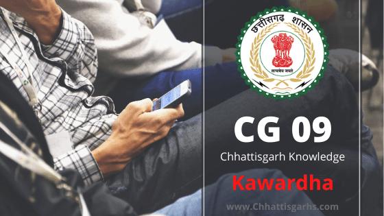 Kawardha-Chhattisgarh district.png