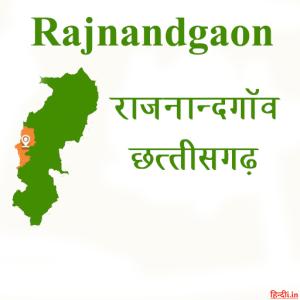 Rajnandgaon-cg