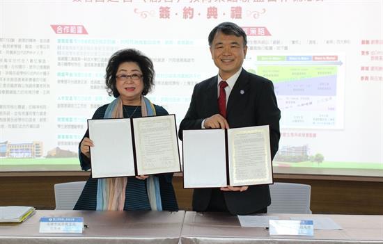 第一科大與高雄市教育局簽署「自造者(創客)教育」策略聯盟.jpg