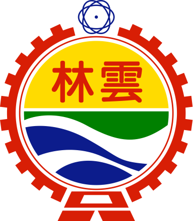 Emblem_of_Yunlin_County.svg