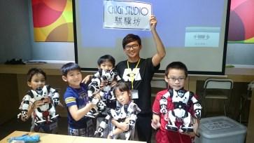 人機互動營-竹北3D列印中心