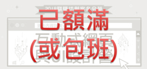 3-3網頁UI(已包班)