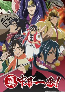 Shin Chuuka Ichiban! 2nd Season