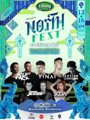 north-fest-2016-poster