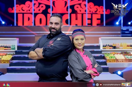 Iron Chef Thailand