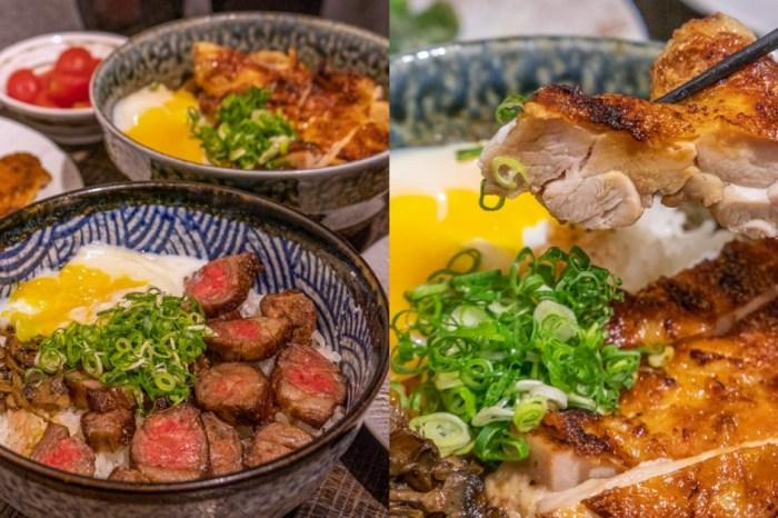 稻麥食堂 西區平價美味日式丼飯