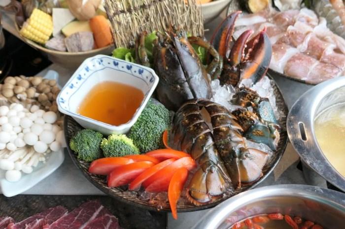 崧 SHABU SHABU|都會公園附近景觀火鍋 湯頭天然 現撈龍蝦超新鮮