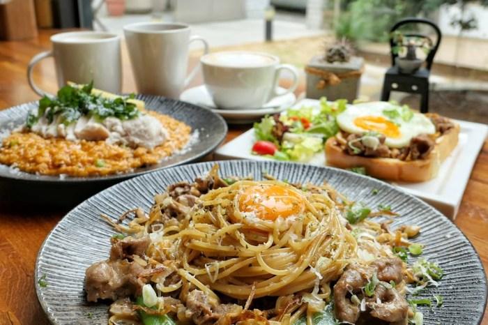 理享Leisure|隱身北區巷弄內餐廳 環境優美、義大利麵有特色、鬆餅超好吃!