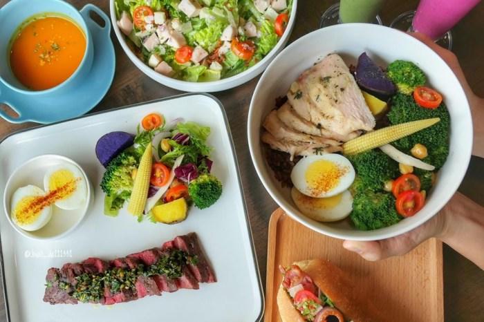 奧兒法輕食健身餐 台中健身餐推薦 原來健康餐可以這麼美味可口!