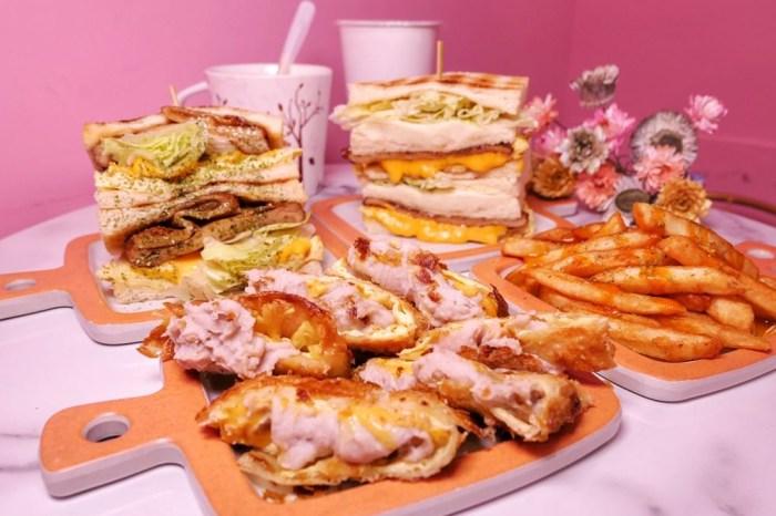 囍樂炭烤吐司|中華路粉色系網美平價早餐 食材用心自製 每樣都好好吃!