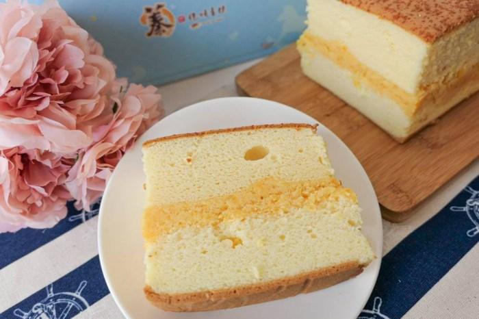 蓁古早味蛋糕 超人氣現烤蛋糕 可宅配/彌月禮盒 奶皇新口味超好吃的啦!