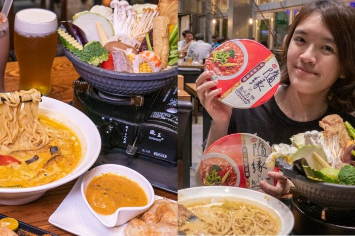 熱浪島 台中美味南洋素食餐廳