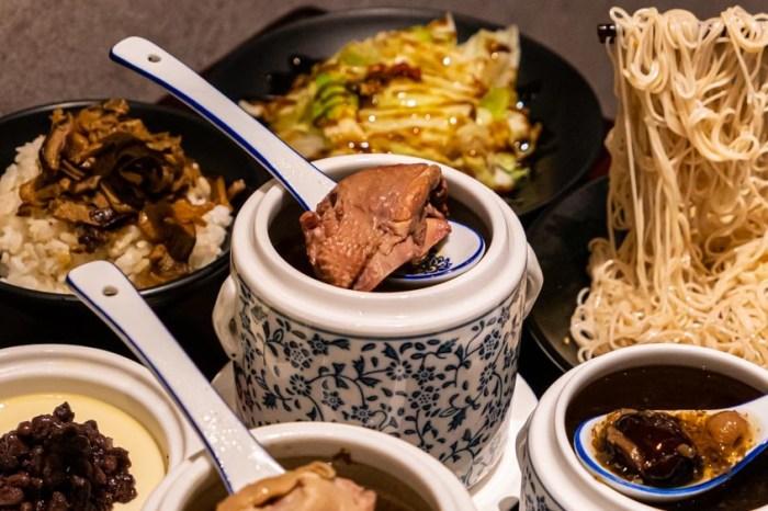 唐太盅 台中彰化連鎖燉湯
