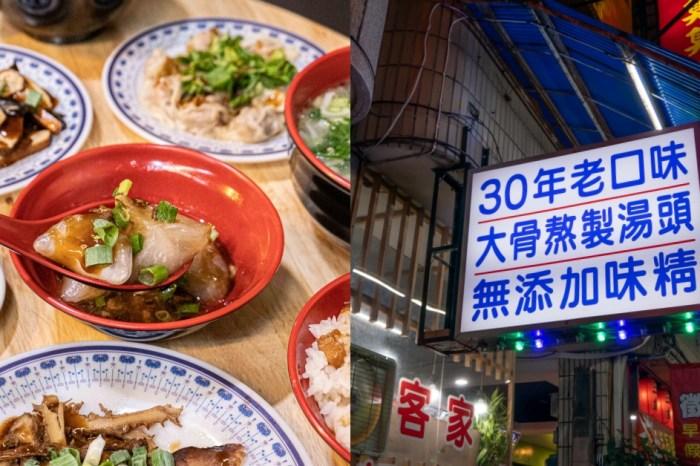 客家風味麵食館 北屯松竹路美味客家小吃