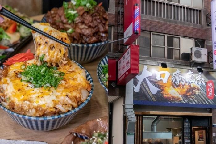 汍樂滿盛燒肉丼潭子店 勝利路商圈美食