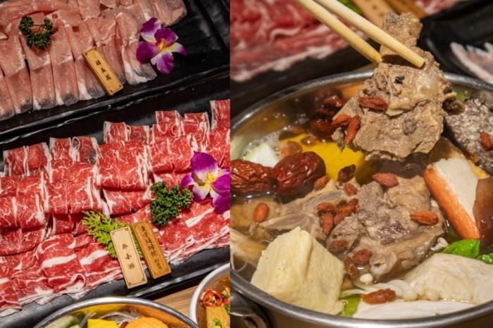 築崎鍋物興大殿 台中南區中興大學圓廳餐廳推薦