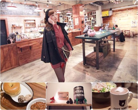 限量。不破爛的Café Junkies小破爛咖啡 x 隨性舒服過聖誕ORENDA