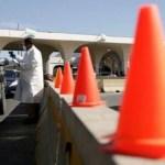México y EEUU analizan prolongar cierre frontera para viajes no esenciales