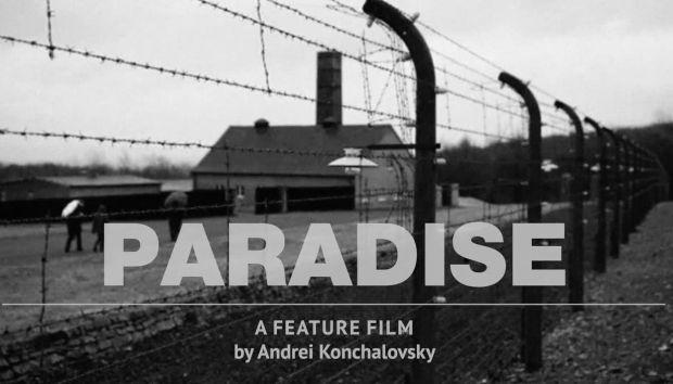 Paradise è un film in cui le vite di tre protagonisti si incrociano durante la follia della guerra.