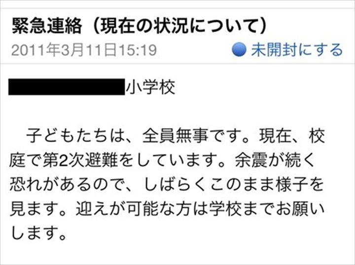 20110311_03