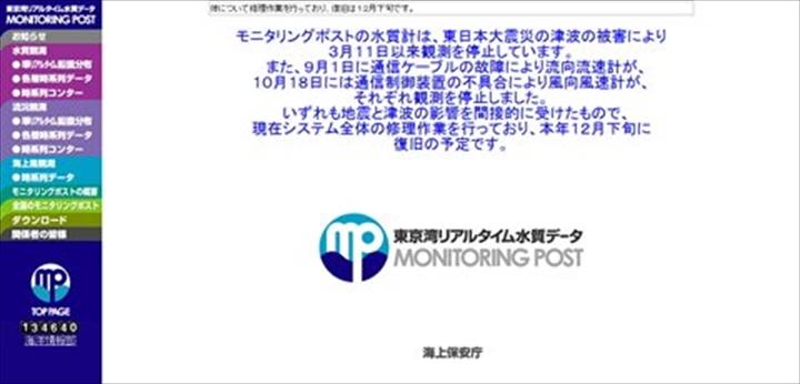 20111109_01