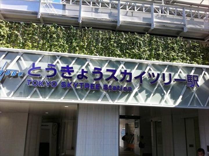 20120610A_02
